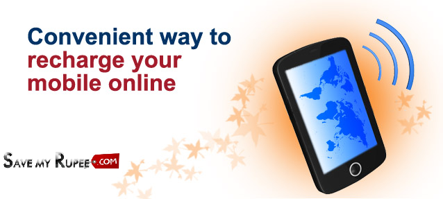 Several ways of online mobile recharge