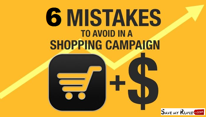 6-common-mistakes-to-avoid-in-a-online-shopping-savemyrupee