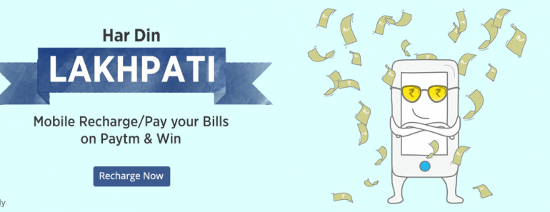 paytm-offers-win-1-lac-as-cashback-on-recharge-or-bill-payment-savemyrupee